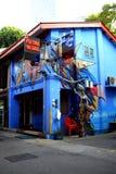 Skraj bar på Haji Lane Royaltyfria Foton