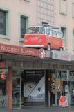 Skraj bränning shoppar Hobart Arkivfoto