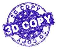 Skrapad texturerad stämpelskyddsremsa för KOPIA 3D stock illustrationer