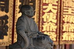 skriande monkskulptur Arkivbilder