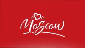 skriftlig text moscow för vit stadshand med hjärtalogo på röd bakgrund vektor illustrationer