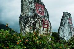 Skriftliga stenar Royaltyfria Foton
