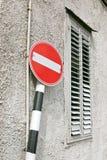 skriv in inte vägmärket Royaltyfria Foton