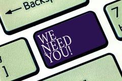 Skriva anmärkningsvisningen behöver vi dig Affärsfotoet som ställer ut företaget, önskar att hyra vakans som söker efter talangjo arkivfoton