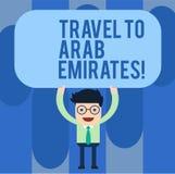 Skriva anmärkningsvisninglopp till arabiska emirater Att ställa ut för affärsfoto har en tur till den mellersta öst att veta anna vektor illustrationer