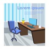 Skrivbord för stol för modern arbetsplats för kontor inre tomt vektor illustrationer