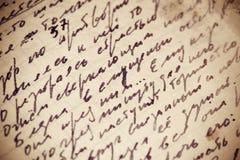skriven handtextur Royaltyfri Fotografi