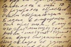 skriven handtextur Arkivfoton