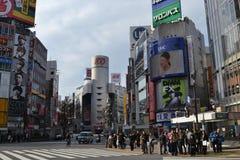 Skrzyżowanie Shibuya Tokio Japonia Zdjęcia Stock