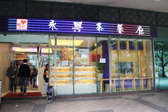 Skrzydłowa hing restauracja w Hong kong Obraz Stock