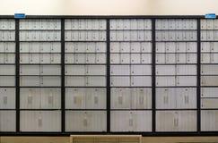 skrzynki poczty urzędu Fotografia Stock
