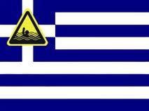 skulder som drunknar greece Arkivfoto