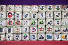 Skull Barrels nära ingången av Meiji Shrine Arkivbilder