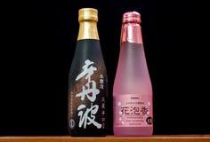 Skull för Japanise alkoholdrink Arkivbild