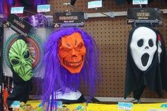 Skull Mask Royalty Free Stock Photography
