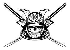 Skull in samurai helmet and crossed katanas. Vector illustration skull in samurai helmet and crossed katanas Stock Photography