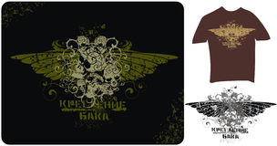 Skulls and wings. T-shirt or poster design illustration with skulls, tribals and wings Stock Photo