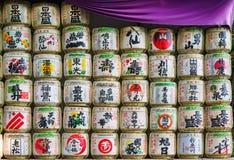 Skulltrummor på Meiji Jingu i Tokyo arkivbild
