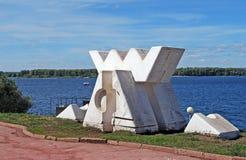 Skulptera skyddet för ` A av vind- och ande` på naberzhny samara Ryssland Royaltyfri Foto