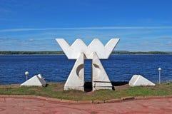 Skulptera skyddet för ` A av vind- och ande` på naberzhny samara Ryssland Arkivfoto