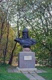 Skulptera Yury Dolgorukiy i territoriet av den Goritsky kloster av Dormition Pereslavl-Zalessky Ryssland Arkivfoto