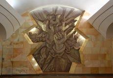 Skulptur auf Station Shosse Entuziastov: Flamme der Freiheit Lizenzfreies Stockbild