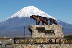Skulptur av den Kamchatka brunbjörnfamiljen Yelizovo stad, ryska Far East arkivbild