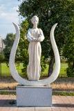 Skulptur av den kvinnliga musan Royaltyfri Bild
