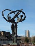 Skulptur av den original- formen i Astana Fotografering för Bildbyråer