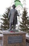 Skulptur av den ryska konstnären Surikov arkivbilder