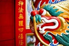Skulptur av Dragon Wrapped Around Polen på den kinesiska templet Arkivfoto