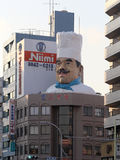 Skulptur av kocken på den Kappabashi gatan i Tokyo, Japan Royaltyfri Foto