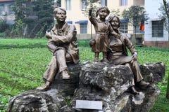 Skulptur einer glücklichen Familie Lizenzfreies Stockfoto
