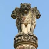 Skulptur mit vier Löwen - Symbol von Indien Stockbild