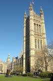 Skulptur på Westminster gräsplan Royaltyfri Foto