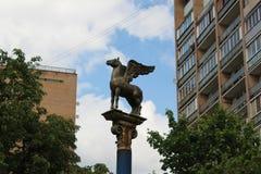 Skulptur von Pegasus, ukrainischer Boulevard moskau Lizenzfreie Stockfotos