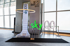 Sky100商标 库存图片