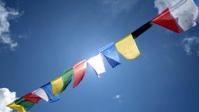 Sky, Cloud, Flag, Daytime royalty free stock photo