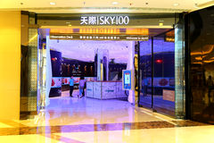 Sky100 hong kong Royalty Free Stock Image