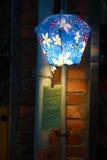 A sky lantern Royalty Free Stock Image