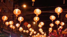 Sky lanterns Stock Photo