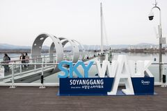 A picture of the entrance of sky walk Korea. royalty free stock photography