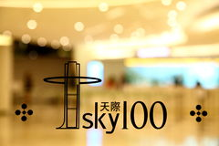 Sky100 Photographie stock