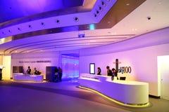 Sky100 Stock Foto