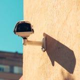 Skydd för privat egenskap arkivbilder