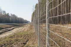 Skyddande ingrepp på sidan av vägen från vilda djur arkivfoto
