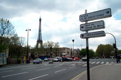 Skyline 2 de Eiffel Imagens de Stock