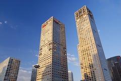 Skyline of Beijing CBD in the morning stock images