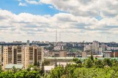Skyline da arquitetura da cidade de Belgorod, Rússia Vista aérea na luz do dia Imagem de Stock Royalty Free
