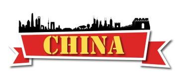 Skyline da bandeira de China Foto de Stock Royalty Free